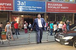 Контра-власт се опитва да открадне България
