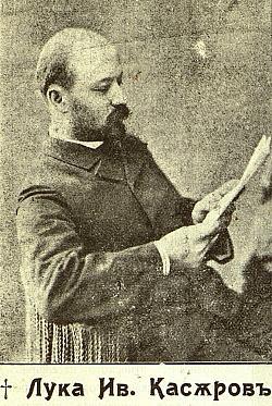 Българските енциклопедии – досега, малко за тях, много на душманите