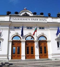 Левски в Народното събрание