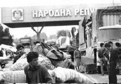 Михаил Иванов: В началото на етническия път (1)