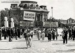 Циганската съпротива срещу БКП
