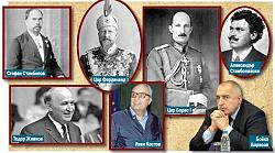 За 135 години само седем лидери са се наложили у нас