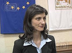 Как Мария Габриел защити българските пчели