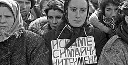 Михаил Иванов: В началото на етническия път (2)