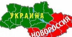 Украинизмът е македонизъм на квадрат