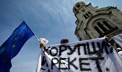 Източна Европа и краят на илюзиите