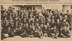 За една забравена борба на българите в Западните покрайнини