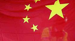 Балканите очакват Китай да компенсира спада на инвестициите от ЕС