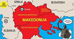 Има нещо гнило в Македония