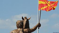 За паметниците и банкнотите на Македония