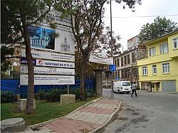 Частни мераци обсебват българските имоти в Истанбул