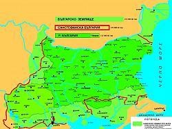 Македония е география, не националност